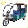 adult electric passenger auto rickshaw for passenger