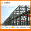 Prefab steel structures workshop Design, Prefabricated & Preassembly
