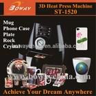 Mini 3D Sublimation Vacuum Heat China press machine