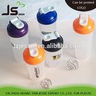 protein shaker bottle,blender shaker bottle,shaker bottle bpa free with customized logo and color