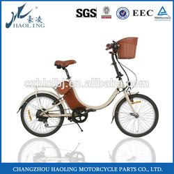 Haoling MINI, cheap electric bike for sale, cheap electric pocket bike