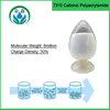 7310 Cationic polyacrylamide flocculant,Best price of polyacrylamide