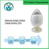 7310 Cationic polyelectrolyte(Polyacrylamide),polyacrylamide acrylamide polymer,flocculant polyacrylamide