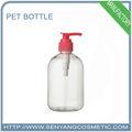 pet de plástico biodegradable contenedores de envases de productos cosméticos