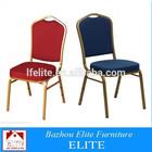 Cheap Banqueting Chairs,Banquet Chair,Banquet Equipment EB-06