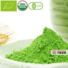 Organic Matcha Steamed Chinese Green Tea Organic