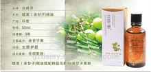 Hair care products hair serum natural amla oil
