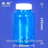 500ml pet bottle manufacturer for medicine