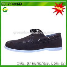 No Brand High Quality Men Shoes
