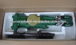Kaishan YT24 mini electric hand micro drill machine for coal mine,railway traffic use