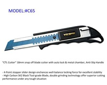 18mm snap off blade cutter with auto lock & metal chamber, Anti-Slip Handle,SK2 High Carbon Steel Black Blade
