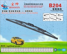 Graphite Coated Universal Frame Wiper Blade with car engine