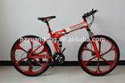 One piece wheel 21 speed folding carbon steel frame mtb bike 26