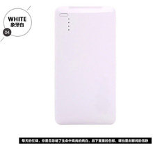 2014 hot sale cool ultra-thin 5000 mah mobile power supply with 4 LED battery indicator lights for iphone samsung htc