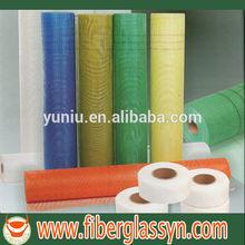China fiberglass mesh for reinforcement asphalt