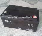 12V80AH sealed lead acid battery
