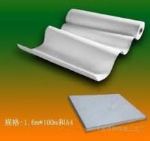 Meiqing light fabric Premium laser printer Heat Transfer Paper