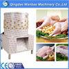 Chicken plucking machine/chicken plucker machine