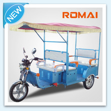 Romai three wheel motorcycle with dc motor