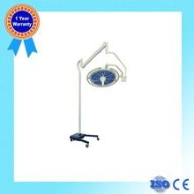 Hospital Lamp & Hospital Lighting & Hospital Used Medical Equipment For Sale