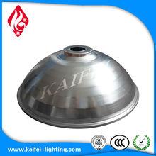 light reflector aluminium reflector