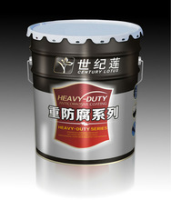 Various chlorinated rubber paint