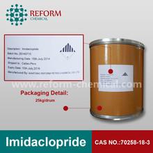 Imidaclopride 95%;96%;97%;98% TC