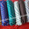 PP braided rope 6mm/polypropylene braided rope 6mm Casey:hitech6@hitechrope.com
