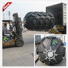 Chinese inflatable marine rubber fender