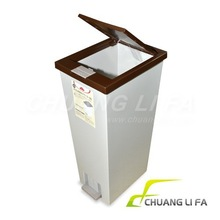 Rice Bran Anti-bacterial Auto Garbage Can