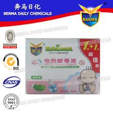 BAOMA 1+1 vaporizer / mosquito repellent liquid 40ml