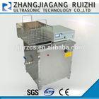 ce new ultrasonic cleaner ultrasonic cleaning equipment