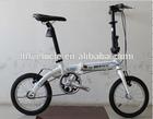 China 14 inch cheap mini bike/bicycle kids bike folding bike