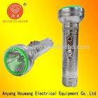 stainless steel 1*D battery led light metal iron torch flashlight