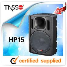 China plastic box professional cheap plastic loudspeakers