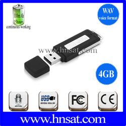 the mini USB hidden sound recorder ,the micro voice recorder for conference recording