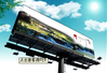 Outdoor printing advertisement PVC banner