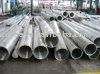 aluminum tube6061-6063-7075