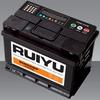 Korea quality battery57539/57531/57512 DIN75 12V75AH car battery auto battery