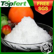 Manufacturer water soluble fertilizer calcium nitrate granular price