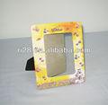 Tin photo frame
