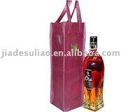 non-woven wine bag ( bottle bag , gift bag )