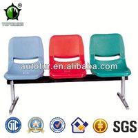 plastic waiting room chair