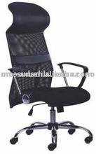 Reception cheap mesh office chair/Office Chair/Desk Chair OS--4713B