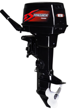 25 HP Two Stroke Marine Outboard Motors