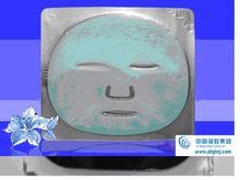 skin care Hydrophilic Gel Face Mask,private label