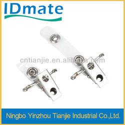 metal clip / id clip / badge holder clip