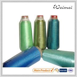 chian st type colour lurex metallic yarn