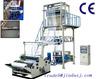 SJ45 /SJ50/SJ55/SJ60/SJ65 Factory Direct Low Price Full Automatic Plastic PE film blowing machine