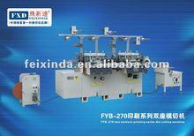 Customized Gaskets Die Cutting Machine